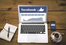 Photo of Nguyên Tắc Vàng Để Làm Facebook Marketing 0 Đồng