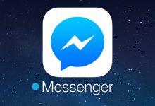 Photo of Cách tích hợp Facebook chat vào website hiệu quả