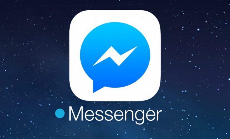 Cách tích hợp Facebook chat vào website hiệu quả